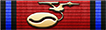 Seed a Ship Ribbon.png