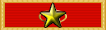File:Robert April Command Award - 20 Awards.png